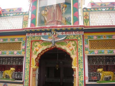 Kunal Pathri Temple2