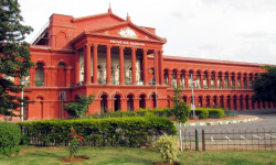 Attara Kacheri (High Court)
