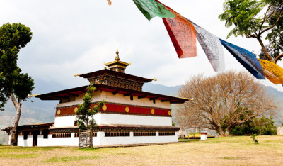Chimi-Lhakhang