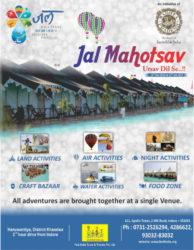 jal-mahotsav-2016-450-600